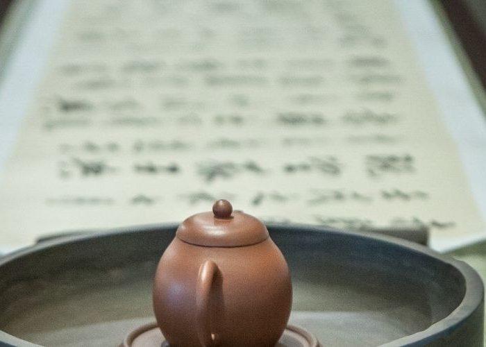 El rocío, las palabras ShoDo y el camino del té